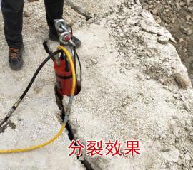 地基开挖破碎岩石91视频i在线播放视频