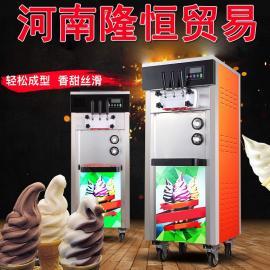 大型冰淇淋机报价,冰淇淋商用冰淇淋机,喷烟冰淇淋机