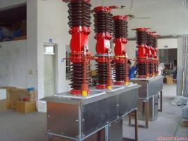 曙辰电气35KV户外高压断路器智能型ZW7-40.5
