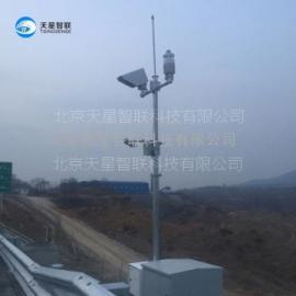 能见度传感器 能见度传感器测量仪 能见度传感器485通讯协议