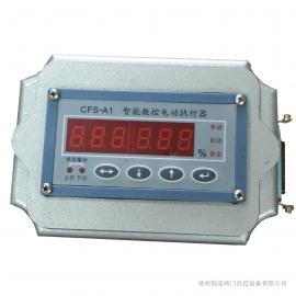 CFS-A1智能数控电动执行器调节型控制模块