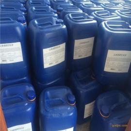 消泡剂工业废水用乳白色有机硅消泡剂