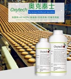 奥克泰士食品消毒杀菌剂、防腐剂、食品设备消毒液、CIP清洗剂