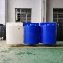 3吨水处理阻垢剂搅拌桶PE计量罐生产商