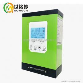 60A太阳能控制器MPPT光伏板发电锂电池充电12v24v48v72v全自动