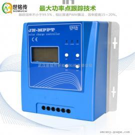 光伏板12V24V48V1020A50A充�MPPT太�能控制器30a全自�油ㄓ眯�