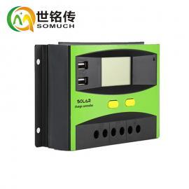 太�能控制器12V24V48V60A�池板充�家用�l�光伏系�y控制精品