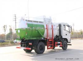 4吨泔水垃圾车报价4立方餐厨垃圾车详细参数