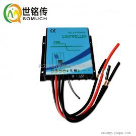 太阳能市电互补控制器 智能蓄电池充电器光控放电家用发电控制器