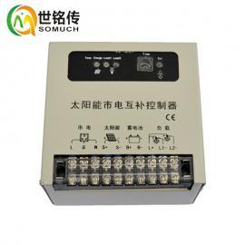 12V24V10A防水市电互补太阳能控制器蓄电池专用充电保护器热销中