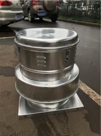 防爆屋顶离心风机全铝制风叶直径630MM功率1.1KW风量14459m3/h