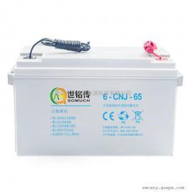 SOMUCH12V65ah�z�w蓄�池太�能蓄�池家用�溆秒�瓶ups蓄�池