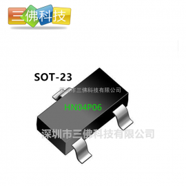60V 雾化器MOS 60V 4A SOT-23 PMOS 电源MOS
