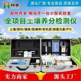 HM-TYC土壤微量元素�y��x