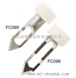 FC098、FC099 定制专用螺纹接口不锈钢刀头