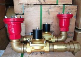 ZSFP25自动排气阀/(不含 电磁阀 闸阀 )