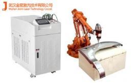 厨具卫浴全自动激光焊接机