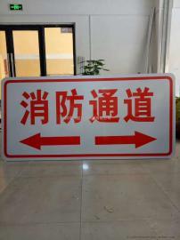 交通标志牌 限速限高标示牌 道路反光标识牌 指示牌 广告牌