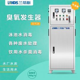 工业臭氧机 水处理臭氧设备 臭氧发生器 臭氧杀菌机