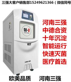 三强医械 全自动低温等离子过氧化氢灭菌器 快速环保灭菌