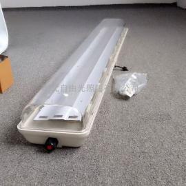 应急照明2*18w防爆双管荧光灯|自带蓄电池防爆灯
