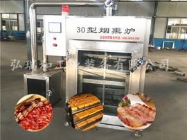 小型豆干烟熏上色北京赛车|广式腊肠烘烤炉多少钱|腊肉腊肠烟熏炉