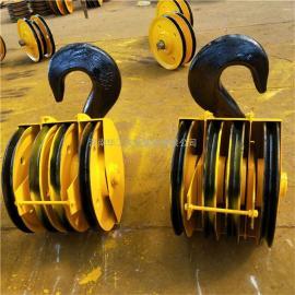 32吨双梁吊钩总成 起重吊钩钩头带帽 铸钢轧制滑轮 防爆吊钩