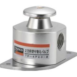 TRUSCO中 山 双向切换阀 ON/OFF阀TP-4P20