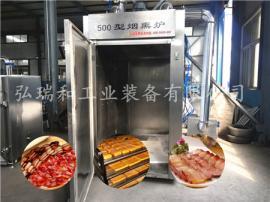 无烟豆干烟熏炉|无烟豆干烟熏炉|木屑熏豆腐干设备