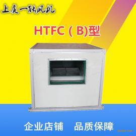 双速排风排烟风机箱HTFC-11-22 11/9KW 消防3C 耐高温