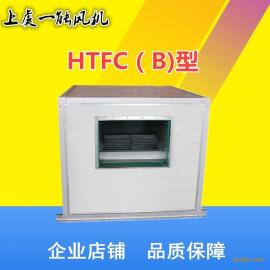 �p速排�L排���L�C箱HTFC-11-22 11/9KW 消防3C 耐高��
