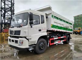 厢式污泥运输车、罐式污水污泥运输自卸车、挂桶式污泥运输自卸车