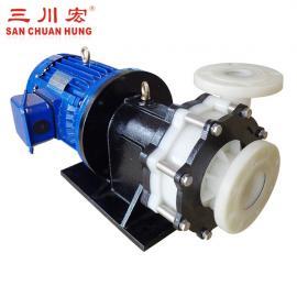 三川宏塑料化磁力泵F型卧式电镀耐酸碱泵