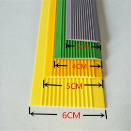 光滑地面易安�b防滑�z�� 6CM�p色平面PVC防滑�l