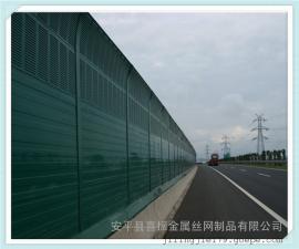 声屏障 高速公路降噪隔音 公路降噪隔音声屏障