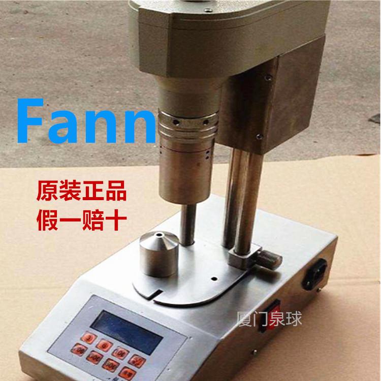 Fann 175高温高压失水仪 阀杆密封圈 8*1*⑴