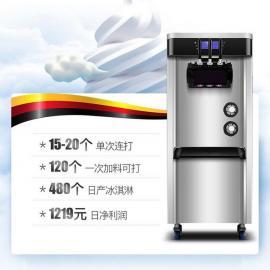 一台冰激凌机器报价,冰激凌机子报价,小型冰激淋机