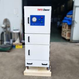 TWYXMCJC-5500脉冲反吹集尘器