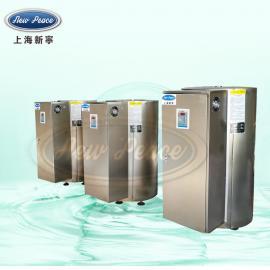 储热式热水器容量300L功率28800w热水炉