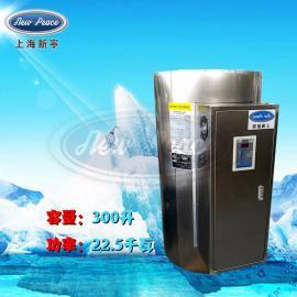 工厂容量300升功率22500瓦储水式电热水器电热水炉