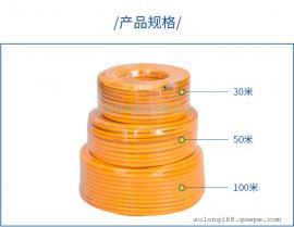 富士特�C����F器打�管柱塞泵高�核�管 8.5mm 30米50米100米