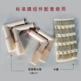 *代理三菱MBR膜组件HD-300-LY 集水管、卡槽