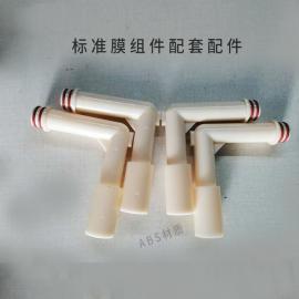集水管 配套污水处理膜组件 水处理使用