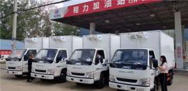 国六蓝牌小型冷藏车 鲜奶冷藏车现车