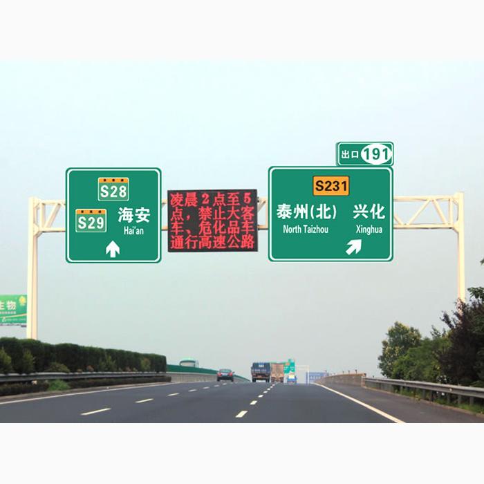 交通标志龙门架,交通龙门架,道路交通标志龙门架生产厂