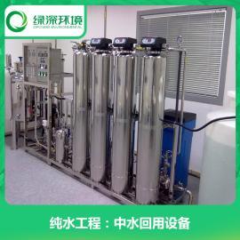 中水回用设备|工业废水中水回用|工业中水回用设备