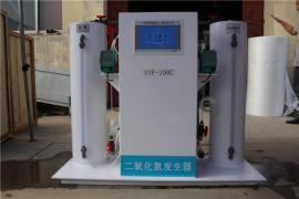 正�盒投�氧化氯�l生器高效安全