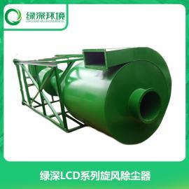 旋风除尘器木工加工除尘设备金属打磨切割多管旋风除尘器