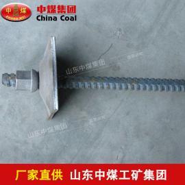 螺纹钢锚杆,螺纹钢锚杆报价,螺纹钢锚杆质量优