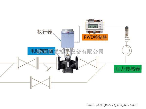 西门子原装减压阀 西门子压力调节阀 西门子压力控制阀